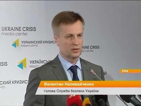 СБУ задержала на границе российских коректировщиков огня для установки