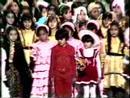 لوحة الختام - حفل الملك خالد بن عبدالعزيز