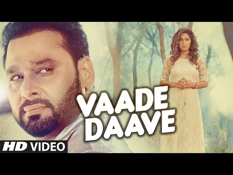 Nachhatar Gill : VAADE DAAVE Video Song | Rupin Ka