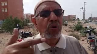 بالفيديو :ذوي الحقوق بسيدي بيبي ينتفظون في وجه المجلس النيابي