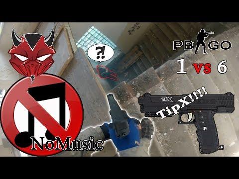 Пейнтбол ( оборона здания ) пистолет tippmann tpx