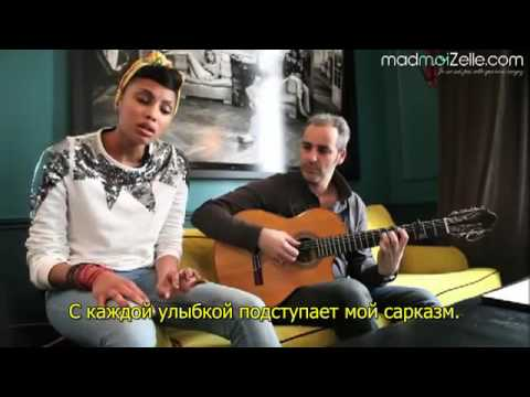 Imany You Will Never Know - sub  RUS