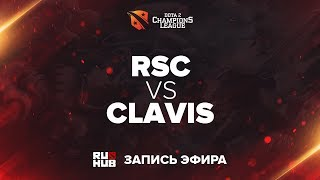 RSc vs Clavis, D2CL Season 12 [4ce, Inmate]