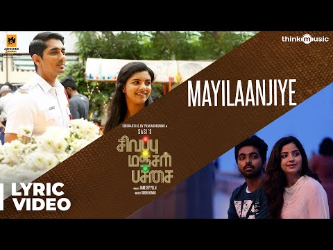 Sivappu Manjal Pachai | Mayilaanjiye Song Lyric