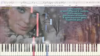 Опять метель - К. Меладзе (Ноты и Видеоурок для фортепиано) (piano cover)