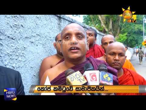 Dayasiri Jayasekera grilled for 5 hours