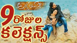 Agnathavasi movie 9 days collections | Agnathavasi 9 days box office collections |  Agnathavasi coll