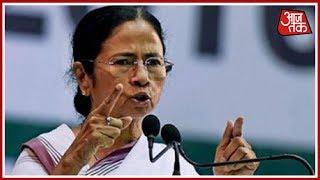 Assam NRC पर 'Mamta Politics' का विश्लेषण | खबरदार