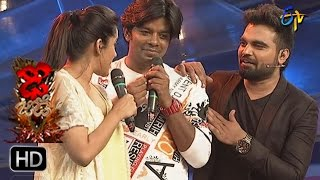 Video Funny Task | Dhee Jodi | 8th March 2017 | ETV Telugu MP3, 3GP, MP4, WEBM, AVI, FLV Oktober 2017