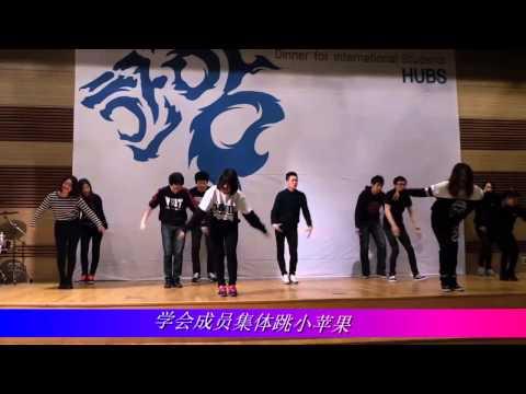 汉阳大学 经营专业学会的 中国留学生 的说明会宣传片