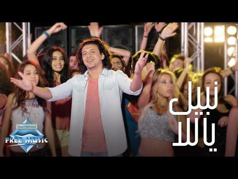 - Nabil — Yalla (Official Music Video)   (نبيل — ياللا (فيديو كليب