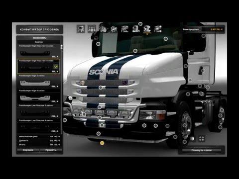 Scania T v1.9