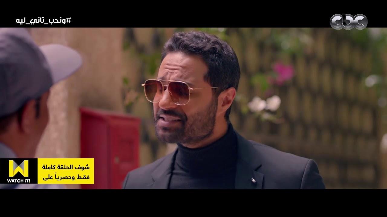 مراد السويفي راح يتقدم لغالية.. هاتموت من الضحك عليه وهو بيتفتش من هيثم البودي جارد