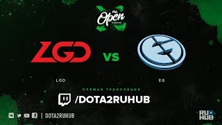 LGD vs EG, PGL Open Bucharest, game 1 [Maelstorm, 4ce]