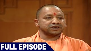 Video Yogi Adityanath in Aap Ki Adalat (Full Interview) MP3, 3GP, MP4, WEBM, AVI, FLV Oktober 2018