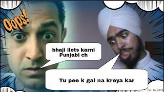 Video GIPPY GREWAL New Song Hukam Da Yakka    Funny Punjabi ROAST VIDEO     Fatafat Ielts Waale MP3, 3GP, MP4, WEBM, AVI, FLV Oktober 2018