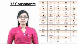 Learn Burmese language - The sound of consonants part 1