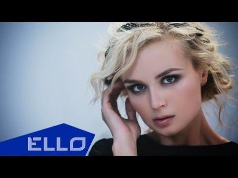 Полина Гагарина – Нет