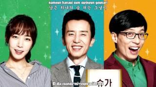Park Boram – The Name (Sub. español - Hangul - Rom) (Two Yoo Project Sugar Man)