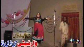 Jahangir Khan And Nadia Gul New Dance 2016 - Zama Yara Sharabi.