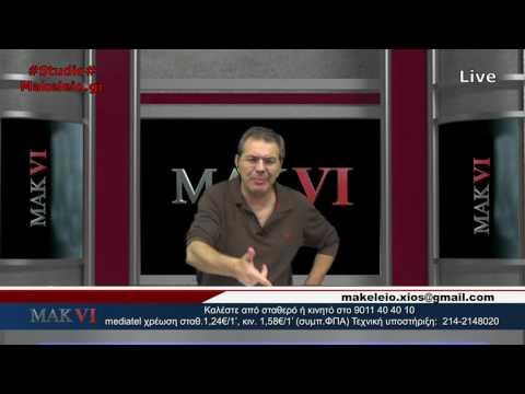 Διαδικτυακό Μακελειό 6 | 23-09-2016