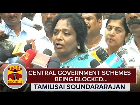Central-Government-Schemes-being-Blocked--Tamilisai-Soundararajan-accuses-TN-Govt
