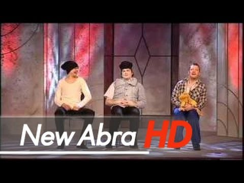 Kabaret Smile – Bździszewo