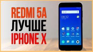Распаковка и обзор Xiaomi Redmi 5a. Чем он ЛУЧШЕ iPhone X?