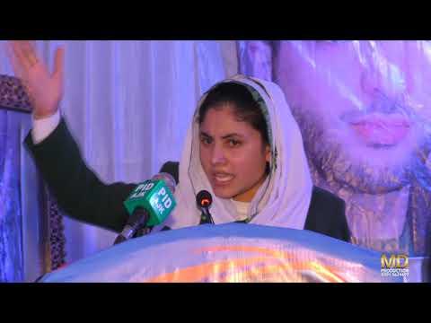 Best Ever Speech on Kashmir issue in Urdu