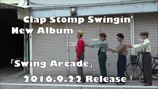Clap Stomp Swingin'