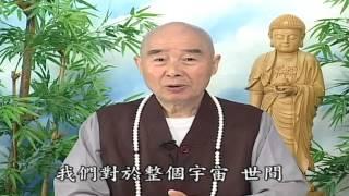 Thập Thiện Nghiệp Đạo Kinh (2001) tập 35 & 36 - Pháp Sư Tịnh Không