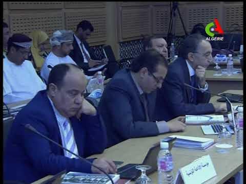 Tunisie: Travaux de 38 assemblée Générale de L'Union  de Radiodiffusion des Etats Arabes #ASBU