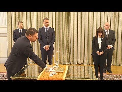 Ορκίστηκε ο Νίκος Χαρδαλιάς υφυπουργός Πολιτικής Προστασίας και Διαχείρισης Κρίσεων