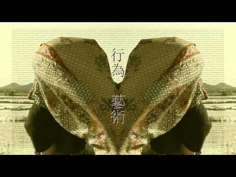 八府巡按•八音乩童 (附CD) + 【鄉音考古】有声书 (附CD)