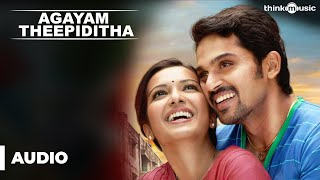 Agayam Theepiditha Official Full Song - Madras