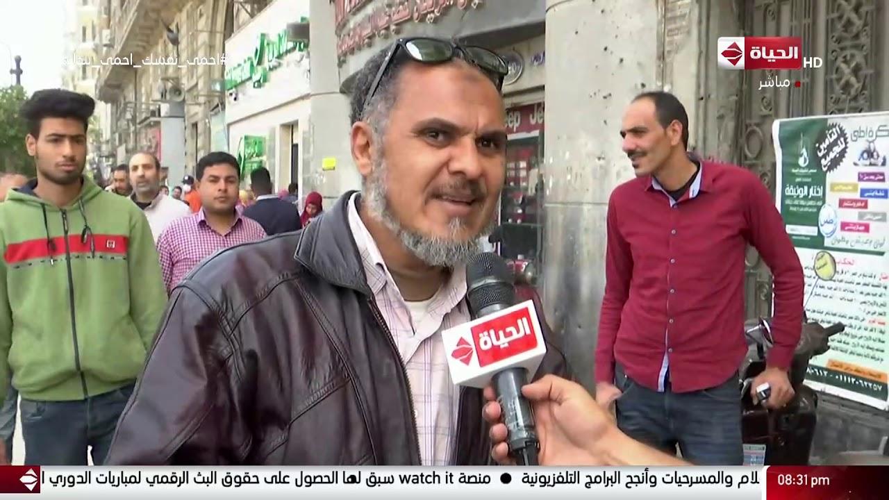 ( الحياة اليوم) يرصد أراء الشارع المصري حول الفاتورة الاقتصادية لمواجهة فيروس كورونا