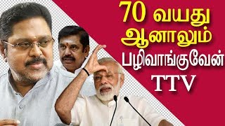 Video IT raids at Jaya TV , IT raids at ttv dinakaran house &  sasikala house | tamil news today redpix MP3, 3GP, MP4, WEBM, AVI, FLV November 2017
