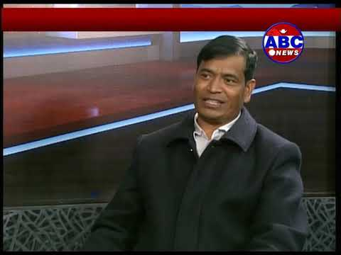 (ABC Watch  With महेन्द्र बहादुर शाही मुख्यमन्त्री, कर्णाली प्रदेश By Aananta Anurag - Duration: 1 hour, 5 minutes.)