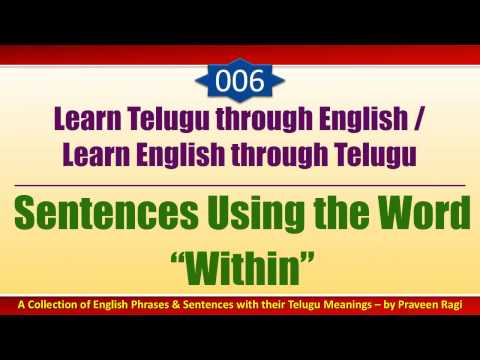"006 - Spoken Telugu (advanced Level) Learning Videos - Sentences Using The Word ""within"""