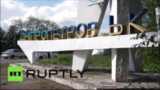 Декоммунизация в действии: со стеллы на въезде в Днепропетровск отпилили лишние буквы