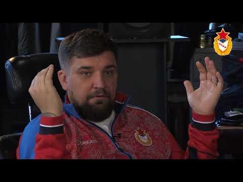 Баста – Интервью пресс-центру Большого ЦСКА