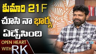 Video Director Sukumar About His Love Marriage And Wife Compliment | Open Heart With RK | ABN MP3, 3GP, MP4, WEBM, AVI, FLV September 2018