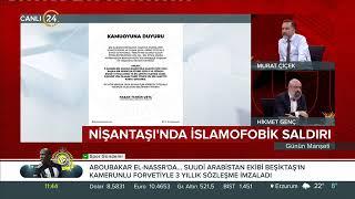 Basın Açıklaması - 24 Tv