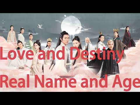 Love and Destiny Real Name and Age 宸汐緣 演員真名和年齡