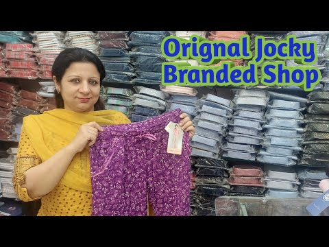 अब ख़रीदे 100 % असली JOCKEY BRANDED निकर, पजामा, टीशर्ट, और Ladies Gents Undergarments On Heavy Sale