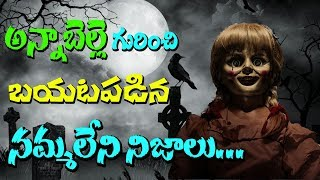 Annabelle The True Story of a Doll I Annabelle I rectv mystery