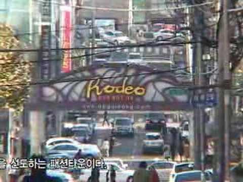 Korea Sparkling(Apgujeong Rodeo Street)