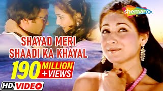 Shayad Meri Shaadi Ka Khayal - Tina Munim - Rajesh Khanna - Souten - Old Hindi Songs - Usha Khanna