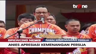 Video Anies Baswedan: Insya Allah Dalam Waktu Dekat Berdiri Stadion Persija MP3, 3GP, MP4, WEBM, AVI, FLV Desember 2018