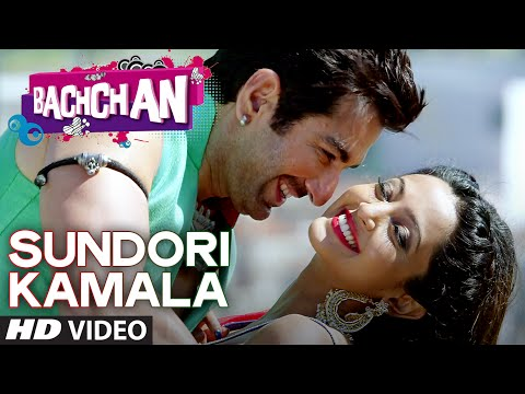 Bachchan : Sundori Kamala Video Song | Jeet Ganguly | Jeet, Aindrita Ray, Payal Sarkar